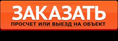Художественная ковка Киев