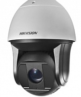 IP SpeedDome Hikvision DS-2DF8236IV-AEL