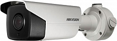 IP видеокамера Hikvision DS-2CD4B45G0-IZS
